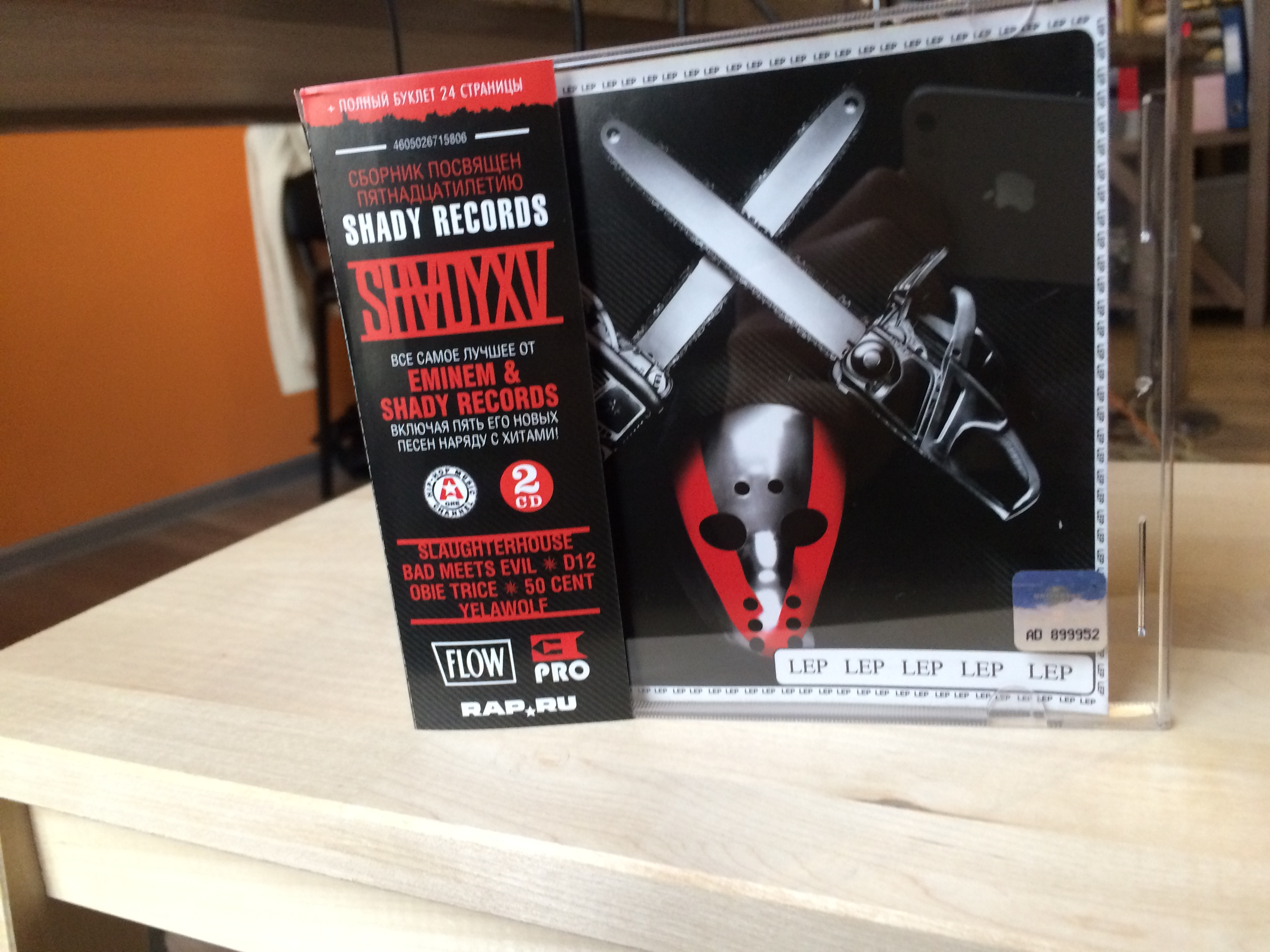 Overview Of The Russian Edition Of Quot Shadyxv Quot Album