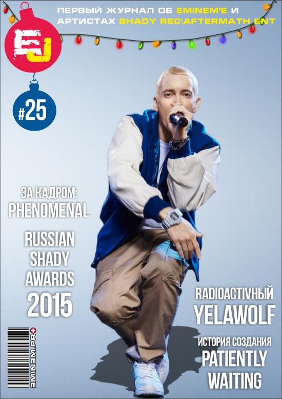 EJ25_rus