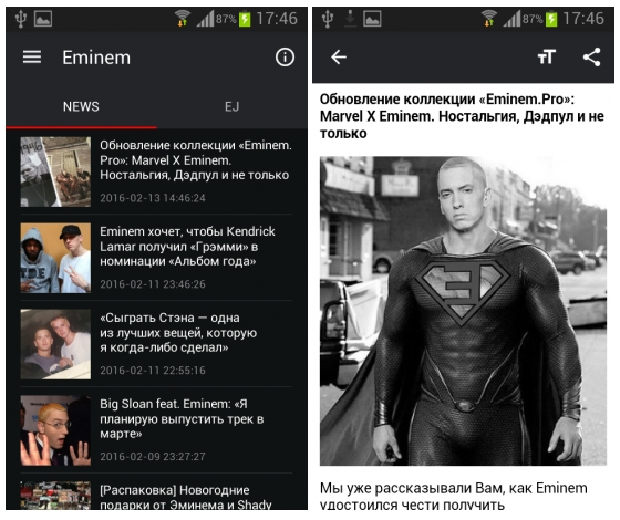 [Official release] Eminem.Pro app for Android: Stan's fan center in your phone