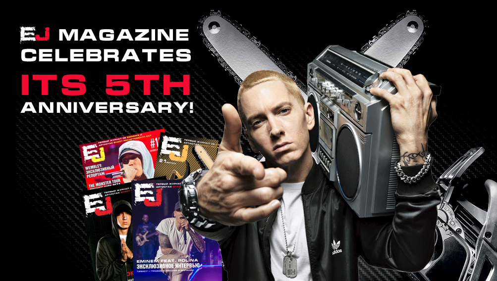 EJ Magazine celebrates its 5th anniversary! Let's see how it all started