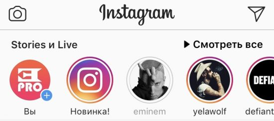 Eminem recorded his first instagram stories