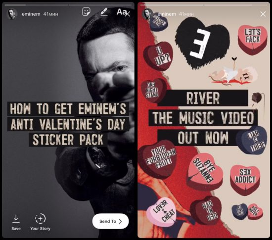 Eminem's Anti Valintine's Day Sticker Pack