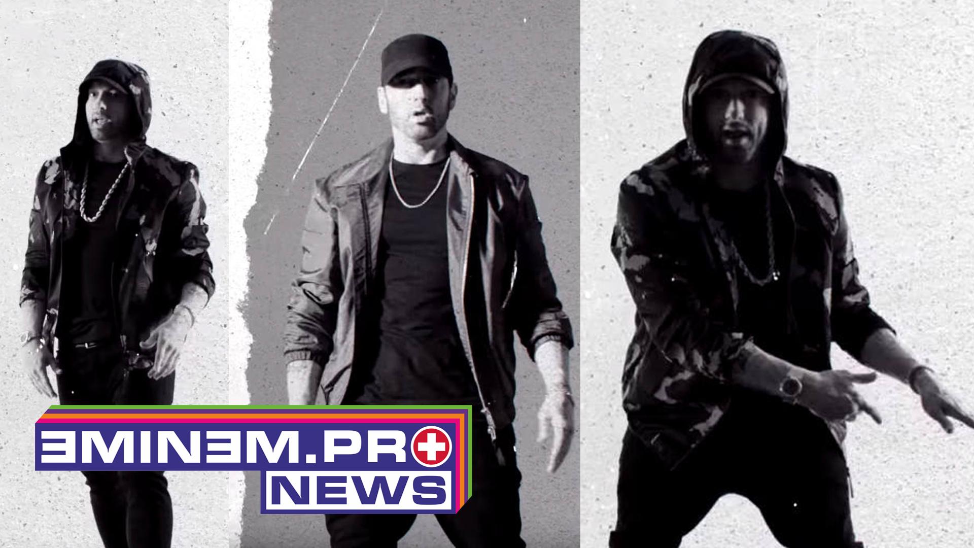 "World Premiere: Royce 5'9 feat. Eminem & King Green — ""Caterpillar"" (Album «Book of Ryan»)"