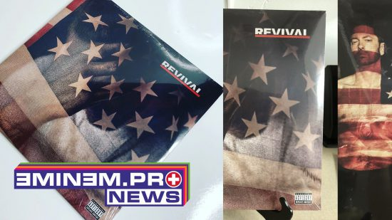 "Eminem's album ""Revival"" is on vinyl now"