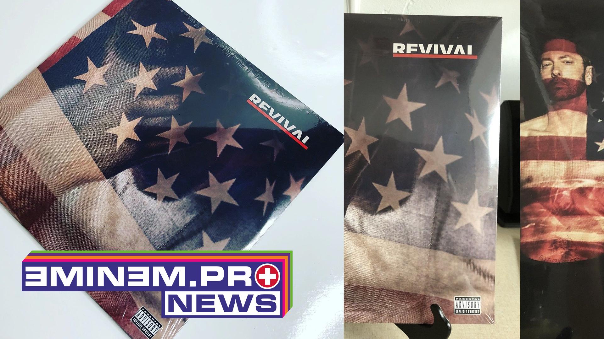 Eminem's album