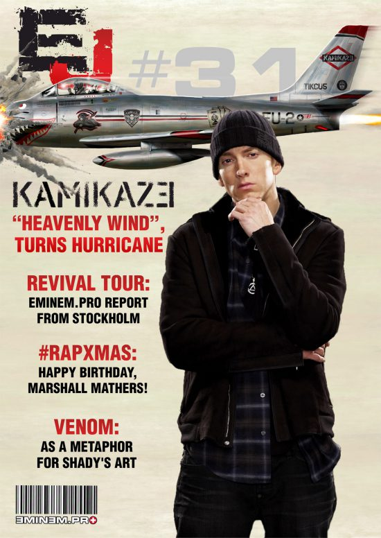 EJ Magazine Special #31 Available Now (happy birthday Eminem)