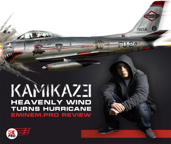"Read review of Eminem's 10th studio album ""Kamikaze"" by Eminem.Pro"
