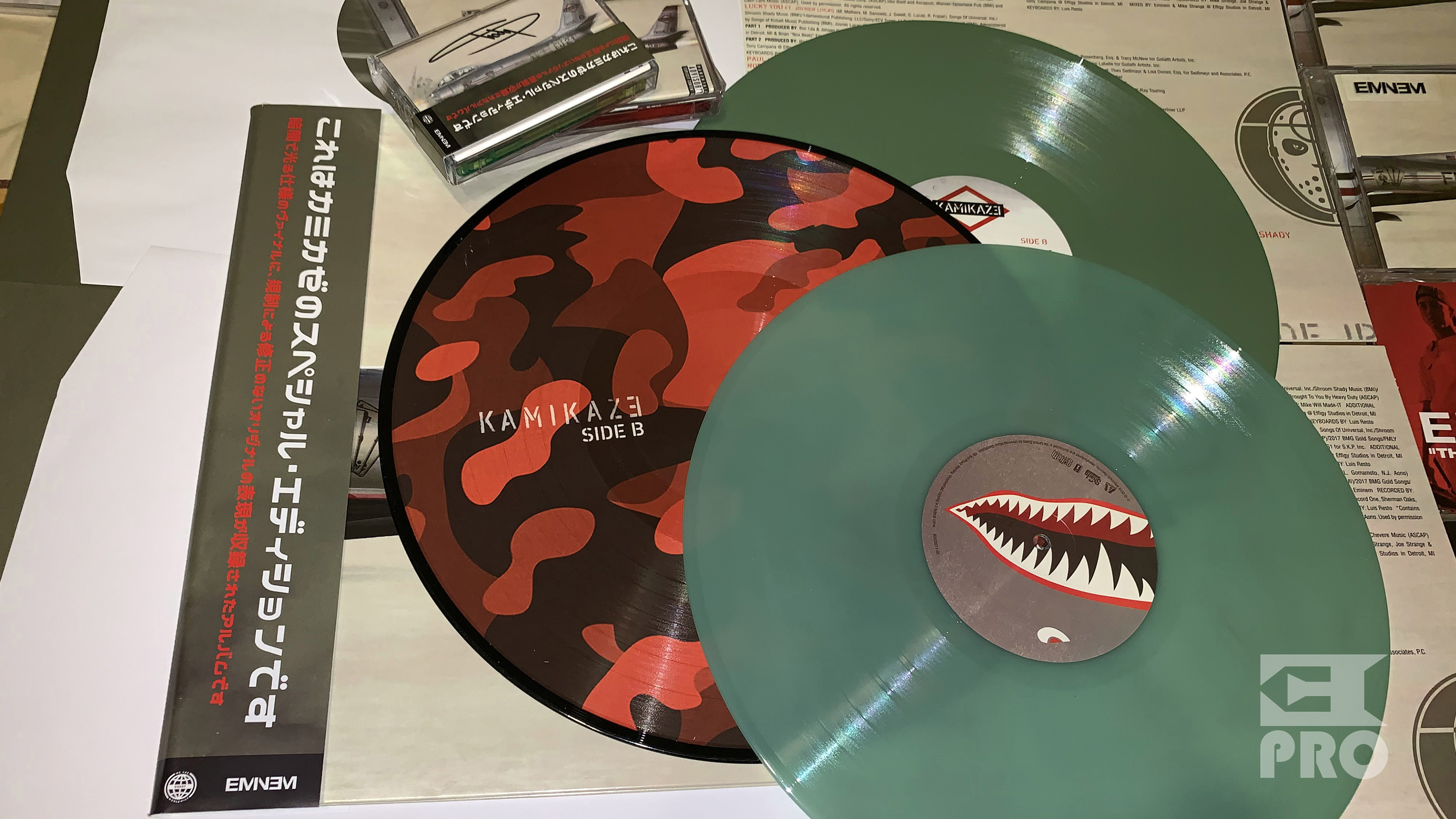 Review of all vinyl editions of Kamikaze album