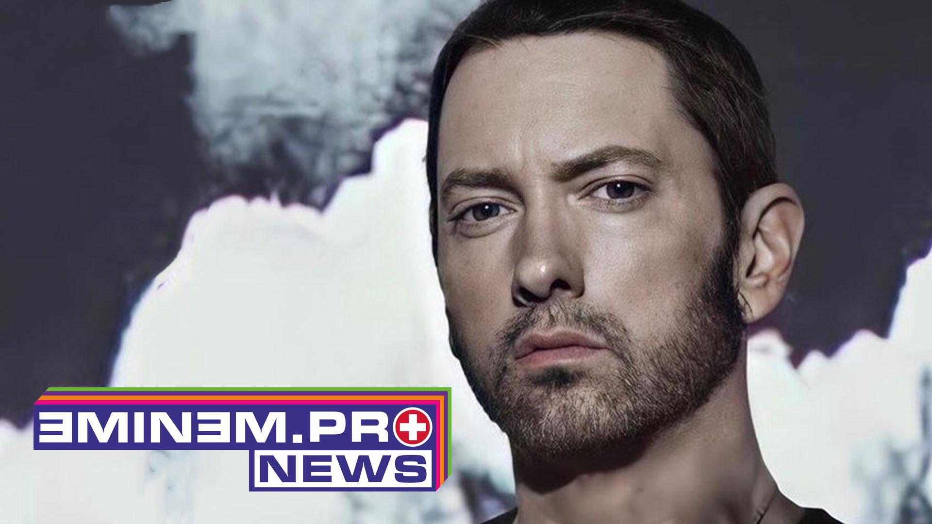 Friends And Celebrities Wish Eminem Happy Birthday